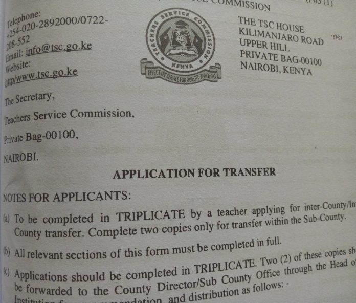 APPLICATION FOR TRANSFER