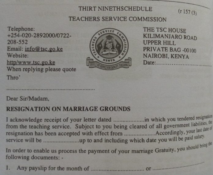 RESIGNATION ON MARRIAGE GROUNDS