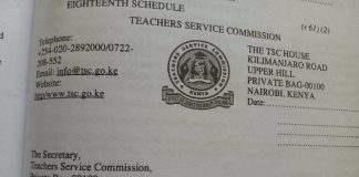 TSC APPLICATION FORM FOR CONFIRMATION OF APPOINTMENT.