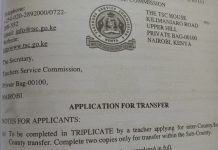 TSC APPLICATION FOR TRANSFER