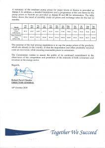 Press Statement by ERC- 2