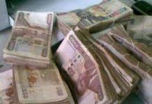 Kenyan currency, notes