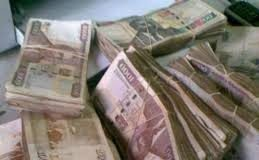 Kenyan currency, notes