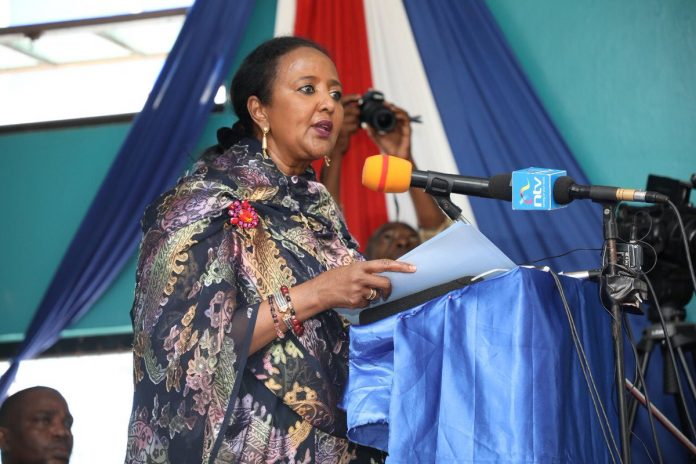 Education CS, Dr. Amina Mohammed, during the release of this year's KCPE results