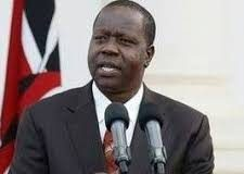File Photo- CS Fred Matiang'i