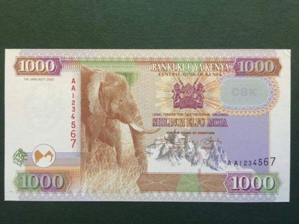 Images of the new generation notes. The notes were launched today