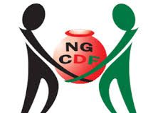 National Government CDF logo