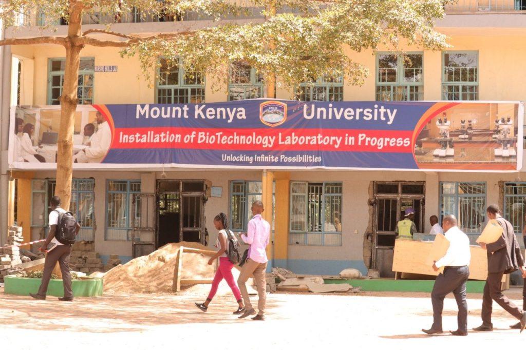Mount Kenyatta University courses, requirements, application