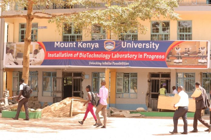 Mount Kenya University, MKU, premises