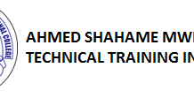 Ahmed Shahame Mwidani Technical Training Institute Courses, Requirements, Contacts, Location, How to apply, fees and website