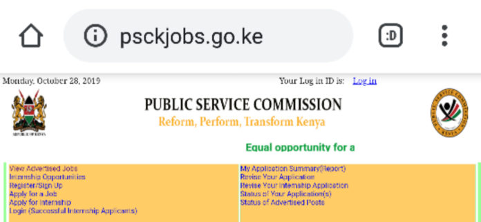 Recruitment of interns into government ministries, departments and agencies; October 2019 advert
