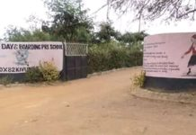 Primary schools in Machakos County; School name, Sub County location, number of Learners