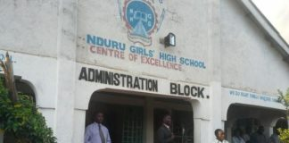 County Secondary Schools in Kisii County; School KNEC Code, Type, Cluster, and Category