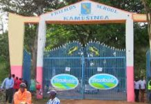 Friends School Kamusinga; KCSE Performance, Location, Form One Admissions, History, Fees, Contacts, Portal Login, Postal Address, KNEC Code, Photos and Admissions