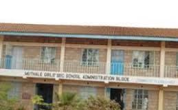 Muthale Girls High School