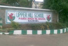 Upper Hill Boys High School; KCSE Performance, Location, Contacts and Admissions