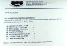 Available 2020 BOM teaching vacancies.