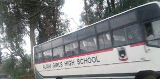 ALDAI GIRLS SECONDARY SCHOOL