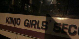 KINJO GIRLS HIGH SCHOOL