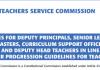 TSC promotions vacancies