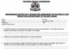 TSC Promotion Form.